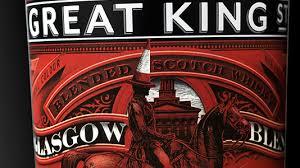 Great King Street - Glasgow Blend